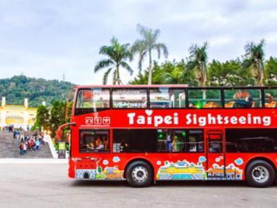 Taipei Double-Decker Bus--All-in-One Taipei Touring