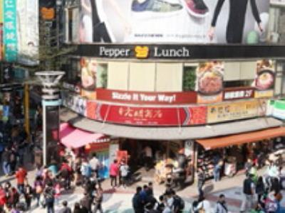 The Rise of Post-Youth Culture and Creativity--Ximending