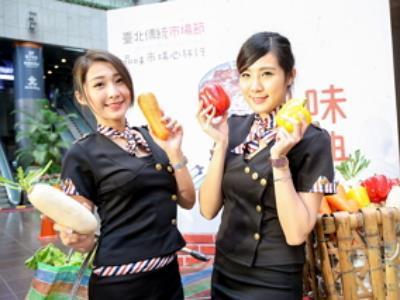 Announcing the 2017 Taipei Market Festival