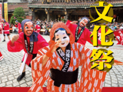 Baosheng Cultural Festival: Where religious beauty meets cultural charm
