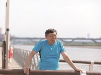 Mayor Ko Wen-je --Indefatigable in Transforming Taipei