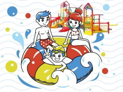 2017 Taipei Water Festival: Refreshing Coolness for the Entire Family during Summer Break