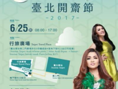 2017 Eid al-Fitr Celebration in Taipei