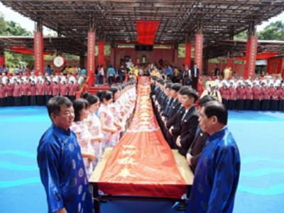 Celebrating 30 Years of Hakka Yimin Festival in Taipei
