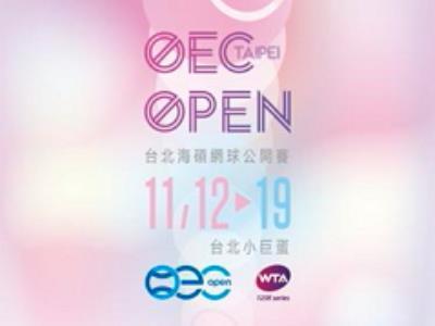 Tennis Celebrities Face-off at 2017 Taipei OEC Open