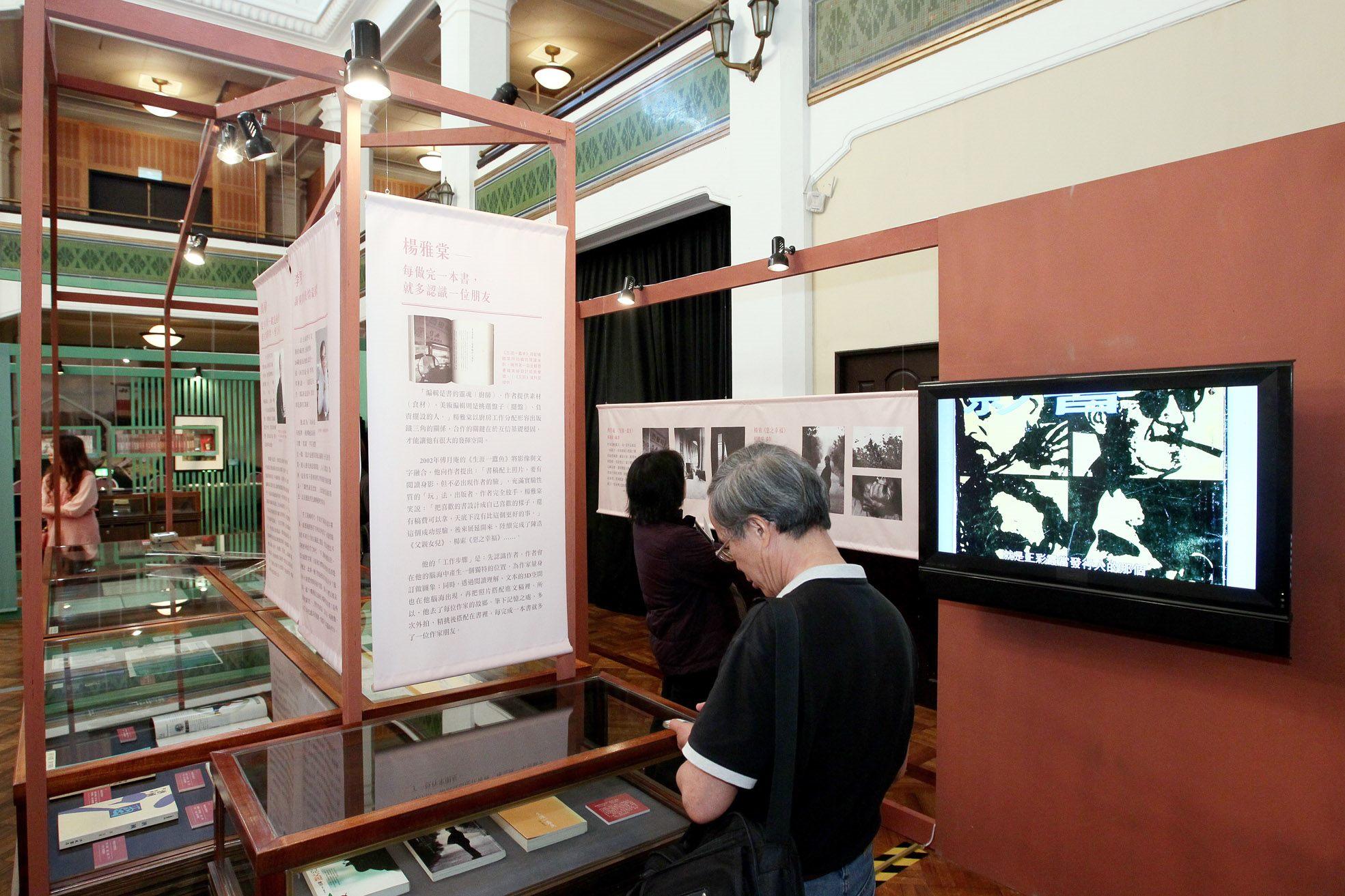 Taipei Literature Festival book exhibition