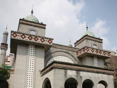 Taste of Islamic Culinary Culture: Taipei Grand Mosque 58th Anniversary Food Fair