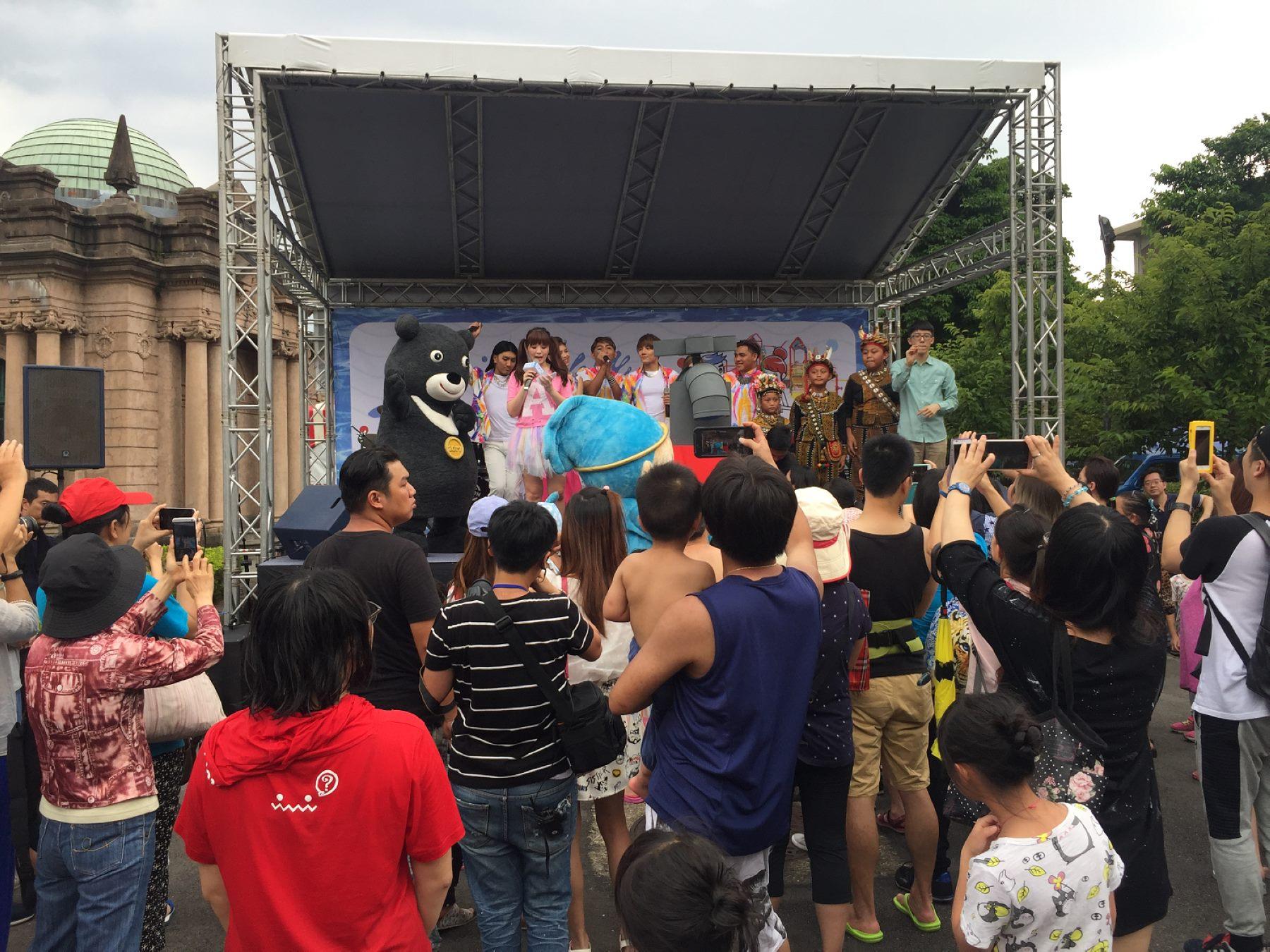 2018 Taipei Water Festival
