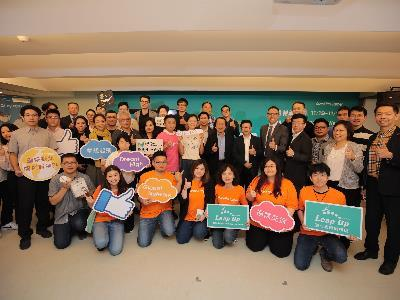 Opening up New Horizons: 2018 Taipei International Startup Week