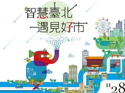Taipei Pavilion at the 2018 IT Month: Encountering a Great City