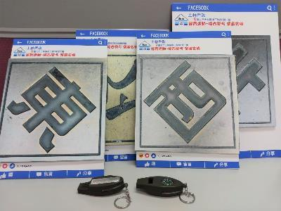 Past to Present: Mysteries Unveiled Exhibition at Shilin District Household Registration Office