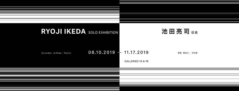 Ryoji Ikeda Solo Exhibition
