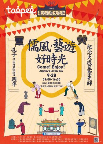 Confucian Day Ceremony