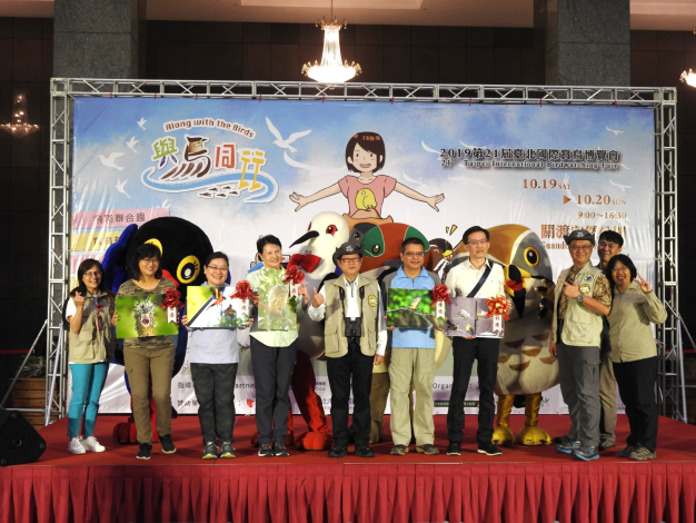 2019 Taipei International Birdwatching Fair Press conference