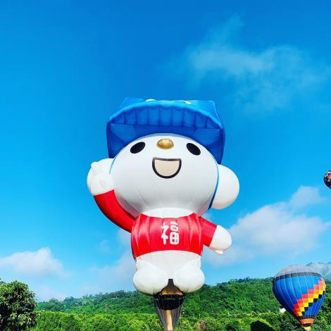 PX MART Free Bear Rise into the Air on a Hot Air Balloon