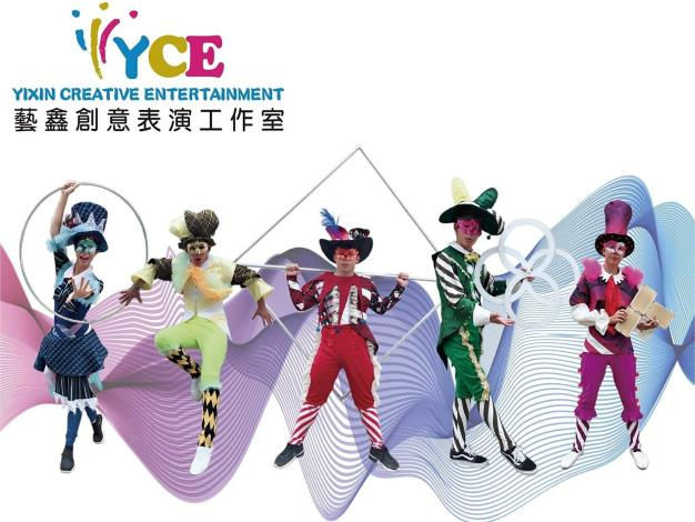 Featured Performance - Yi Xin Creative Performance Studio