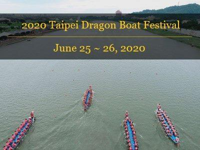 2020 Taipei Dragon Boat Festival[Open in new window]