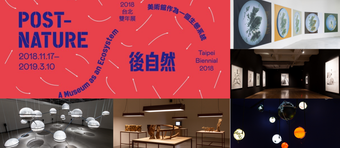 Taipei Biennial 2018 (Nov. 17, 2018 – March 10, 2019)