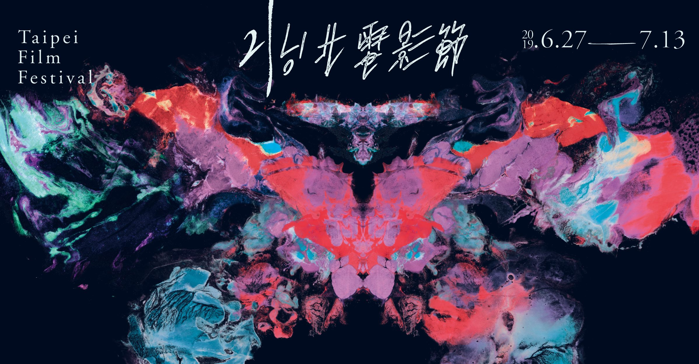 Introducing the 2019 Taipei Film Festival