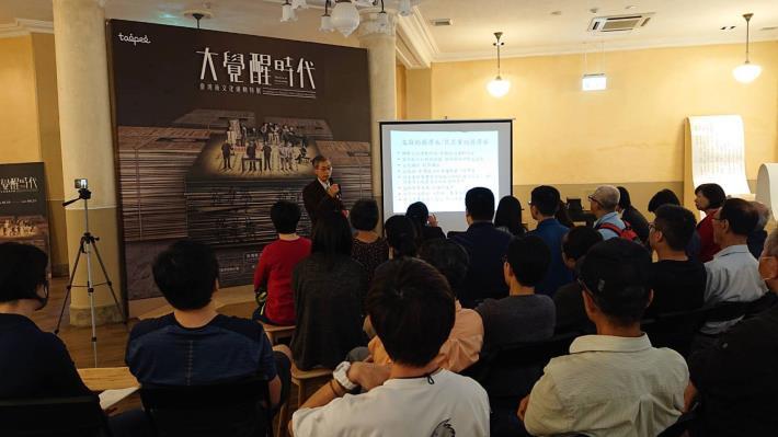 蔣渭水後代來聊-從乩童到創建臺灣史上第一個合法政黨的革命
