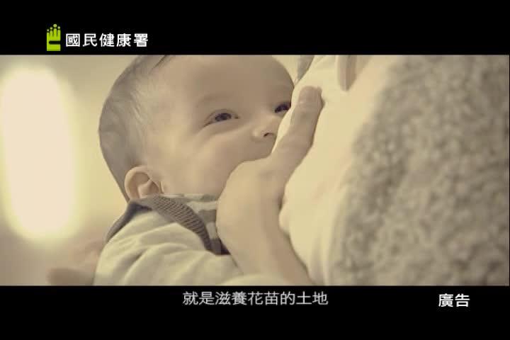母乳哺育用愛堅持