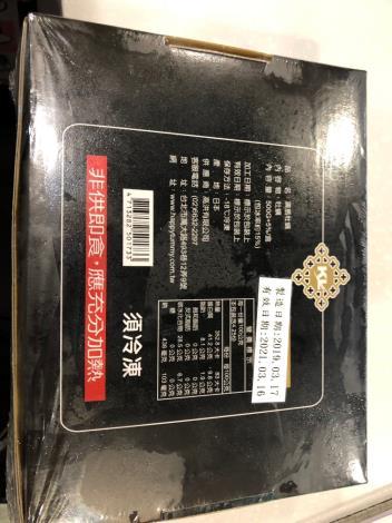 標示不合格照片-廣島牡蠣-2
