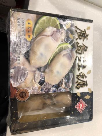 標示不合格照片-廣島牡蠣-1