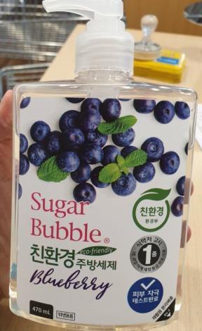 Sugar2-1