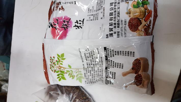 3-花椒粒