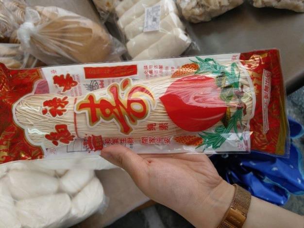 志成壽麵線照片2