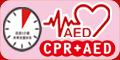 CPR+AED