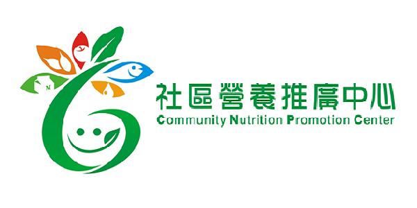 社區營養推廣中心[開啟新連結]