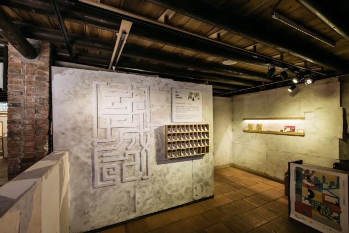 展區設計成巨大的迷宮,埋入41座「私」臺北藝文空間