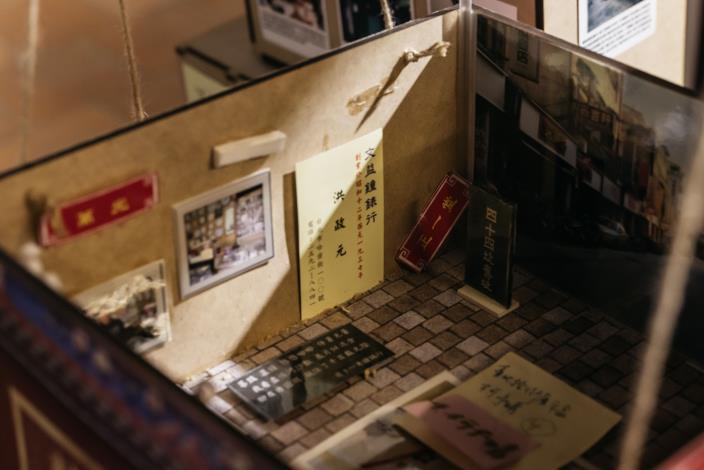特展展出本局舉辦臺北拾街書寫工作坊成果,由30位學員,各自選擇一條與自身經驗相關的臺北市街道,並製作成獨一無二的策展箱