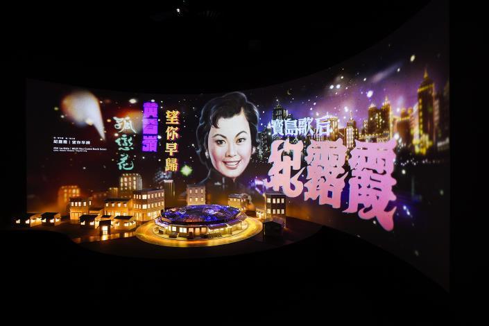 「臺北圓環」呈現早期流行音樂傳唱的發源地