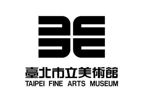 臺北市立美術館