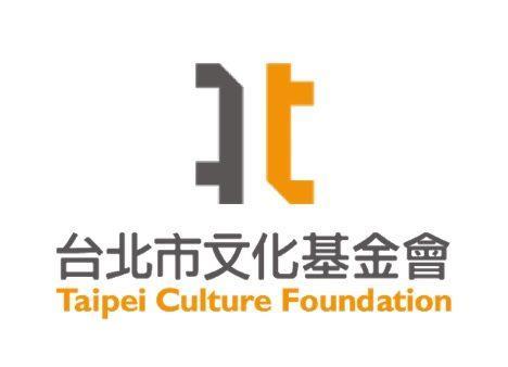 臺北市文化基金會