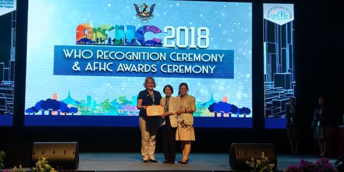 北市衛生局榮獲2018AFHC健康城市創新發展獎
