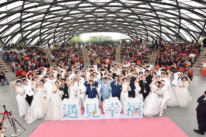 臺北市第218場聯合婚禮-全體新人大合照
