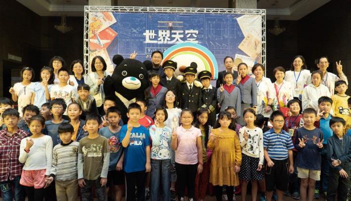 點擊打開觀看108年度台北探索館「世界天空臺北」小志工研習營圓滿結束