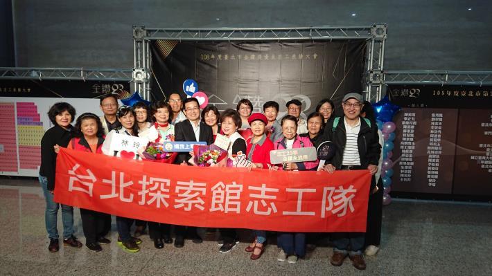 點擊觀看台北探索館志工隊得獎照片JPG