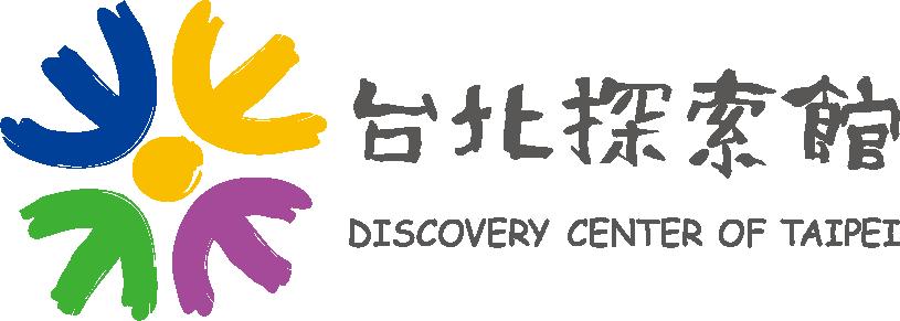 台北探索館館徽