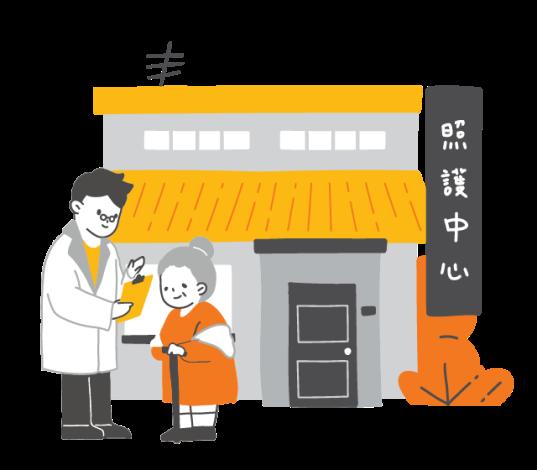 16_社區安寧照護服務計畫