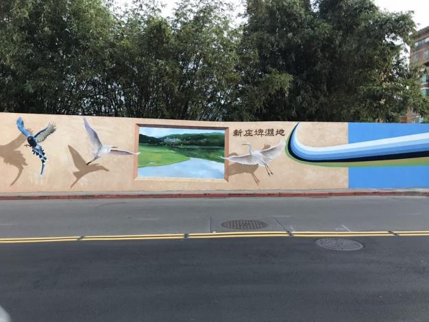 東新街擋土牆3D彩繪 讓整面牆栩栩如生