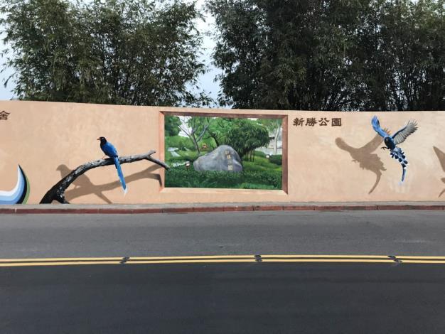 東新街擋土牆3D彩繪 翻轉人們對於擋土牆的印象