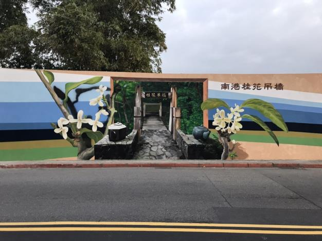 南港區東新街擋土牆翻新 3D立體彩繪吸睛