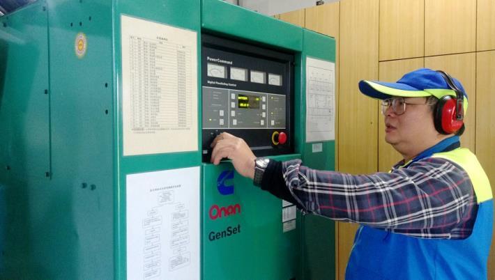 發電機運轉測試