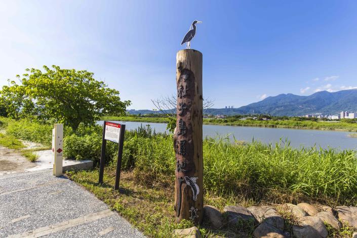 社子島濕地解說小築 是北市賞鳥的好地方