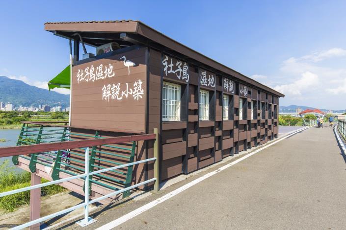 社子島濕地解說小築 是賞鳥的好地方
