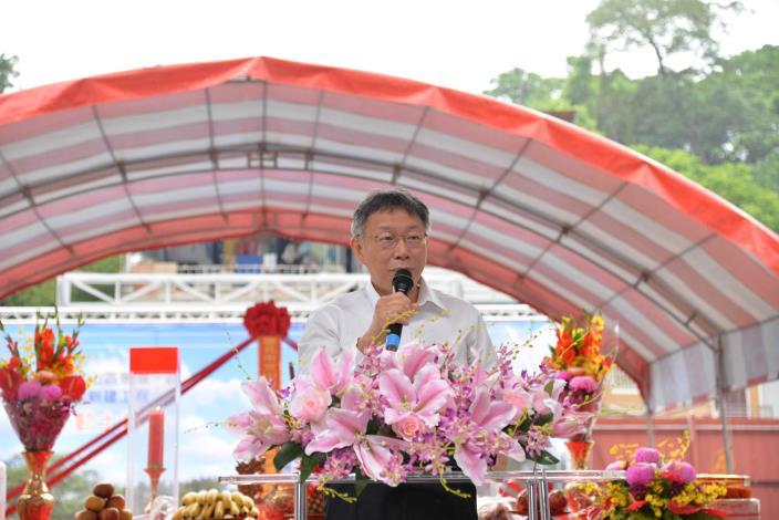 柯市長今天上午主持臺北市文山區景豐一區社會住宅新建工程開工典禮
